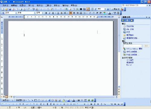 ppt2003官方完整版_word2003官方下载免费完整版