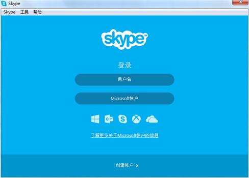 skype下载官方版