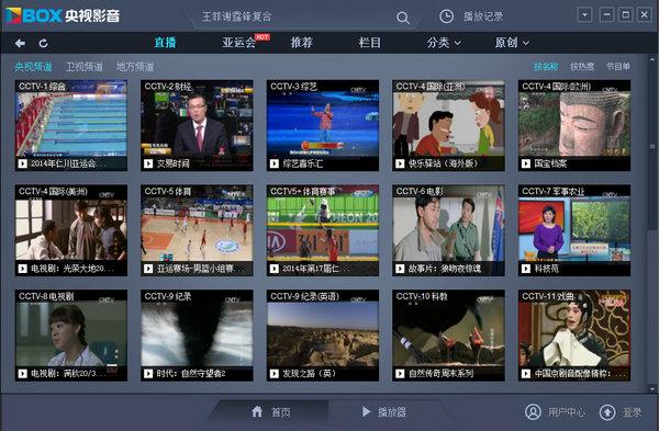 cntv网络电视台l_cntv中国网络电视台官方下载 cntv中国网络电视台客户端下载 v4.0.8 ...