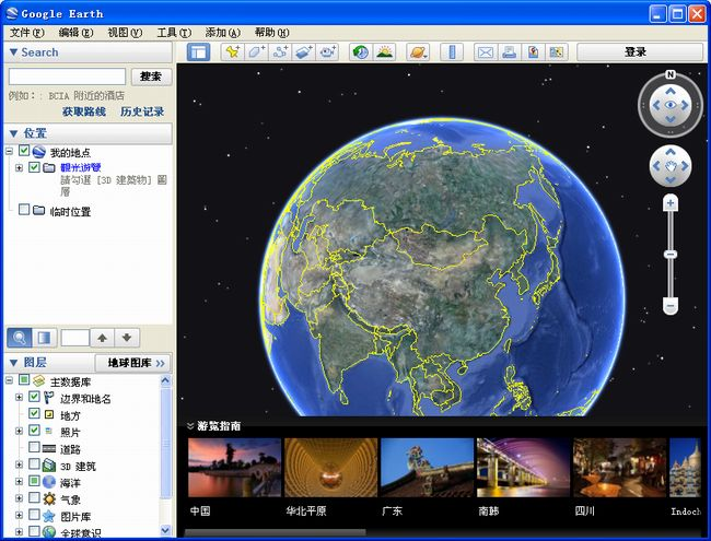 google earth最新版