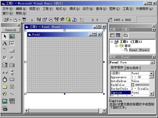 怎么下载vmvb电影_vb6.0精简版 中文版