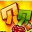 贝贝游戏平台 v1.0 官方版
