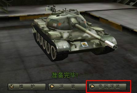 多玩坦克世界盒子最新版