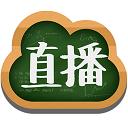 能力直播客户端 v3.0.3.7 官方版
