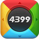 4399游戏盒电脑版 v2.0.0.4259 官方版