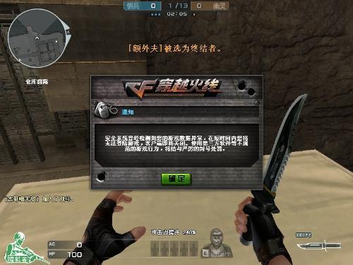 cf小草辅助最新版 v0310 免费版