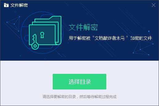 腾讯电脑管家2017最新版