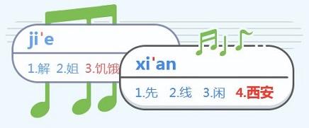 搜狗拼音输入法2017