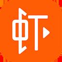 虾米音乐 for mac v2.0.1 官方版