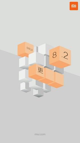 miui 8.2稳定版