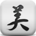 美丽折淘宝客辅助器 v3.1.6a 免费版