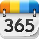 365桌面日历 v1.3.3 电脑版