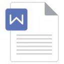工作证明模板免费版 v1.0 word版