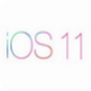 ios11 beta1官方版