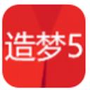 造梦西游5幻宇辅助 v1.0 绿色版
