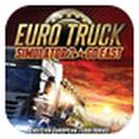 欧洲卡车模拟2存档 完美版