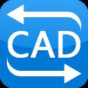 迅捷cad转换器v1.0 免费版