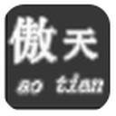 造梦西游5傲天修改器 v1.0 最新版