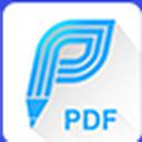 迅捷pdf拆分软件 v1.0 免费版