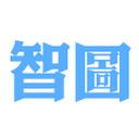 智图软件 v1.0 官方版