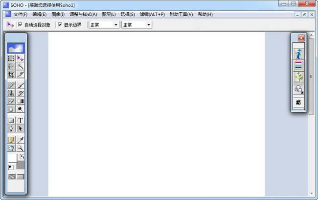 soho图形软件