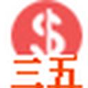 中国联通在线缴费系统 v4.0 绿色版