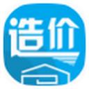 易建造价助手 v1.4 官方版