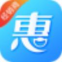 惠下单 v1.5.2 经销商版