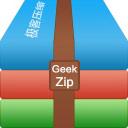 极客压缩 v2.0.0.5 官方版