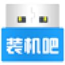 装机吧一键重装系统v3.5.0.0 官方版