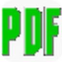 pdf文档版权保护工具 v2.0 绿色版