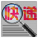 晨曦快递批量查询高手 v67.0 免费版
