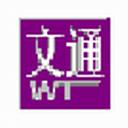 文通鼠标手写输入法2017官方版