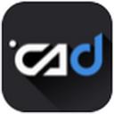 cad快速画图免费版 v2.5.0 最新版