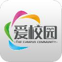 爱校园客户端电脑版 v16.8.26 官方版