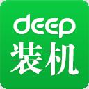 深度装机大师 v2.0.0.5 官方版