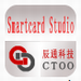 smartcardstudio(ic卡测试工具)v2.17 官方版