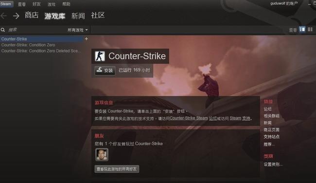 steam平台下载中文版
