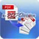 金软pdf分割工具 v2.0 官方版