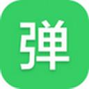 熊猫tv弹幕软件 v2.2.5.1190 官方版