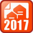 晨曦工程计价系统 v17.11.11 免费版
