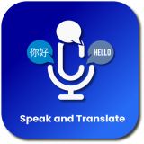 讲英语和所有语言的翻译---安卓手机下载
