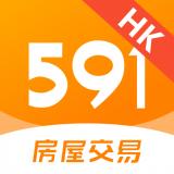591房屋交易-香港---安卓手机下载