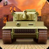 第二次世界大战坦克防御---安卓手机下载
