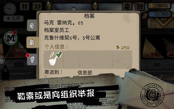 screen-1 (1)