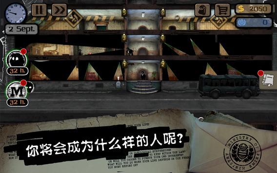 screen-0 (1)