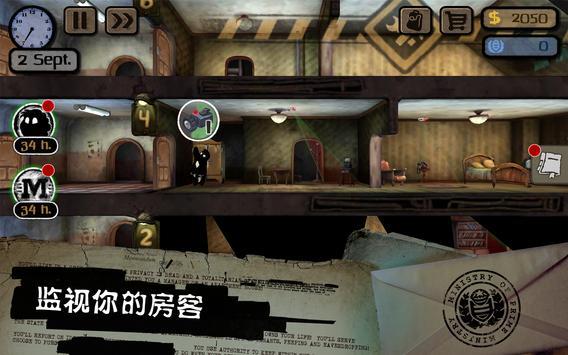 screen-2 (1)