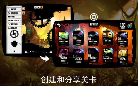 screen-4 (1)